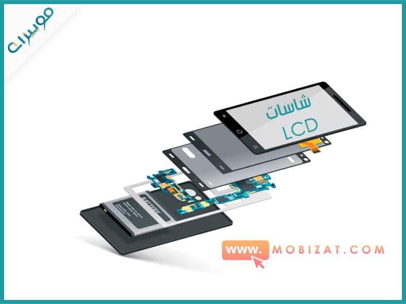 شاشات الـ LCD