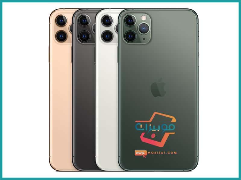 هاتف Apple iPhone 11 Pro Max