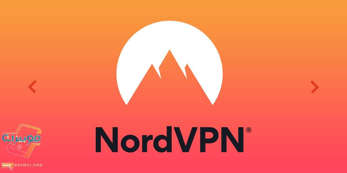 Photo of تحميل نورد في بي ان ! ما هو NordVPN ؟ كيف يعمل؟ ولماذا قد تحتاج إليه ؟