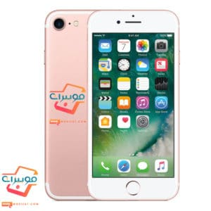سعر و مواصفات iphone 7