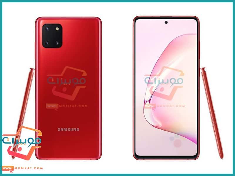 Samsung galaxy note 10 lite - RED