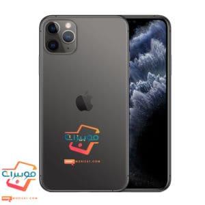 سعر و مواصفات iPhone 11 Pro Max