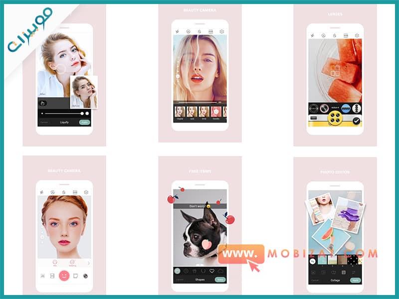 صور تطبيق Beauty Camera Cymera