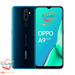 سعر و مواصفات OPPO A9 2020