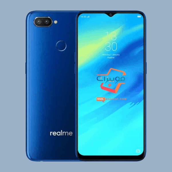 سعر و مواصفات Realme 2 Pro