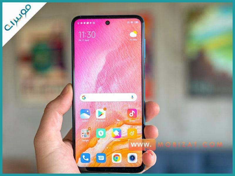 مميزات هاتف Xiaomi Redmi Note 9s