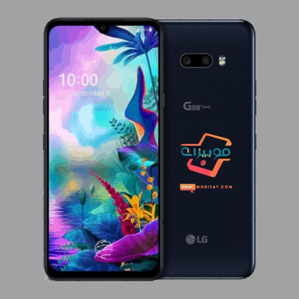 سعر و مواصفات LG G8X ThinQ