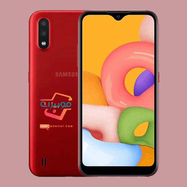 سعر و مواصفات Samsung Galaxy A01