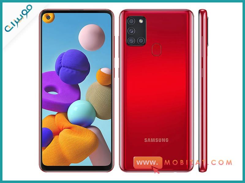 مميزات هاتف Samsung Galaxy A21s