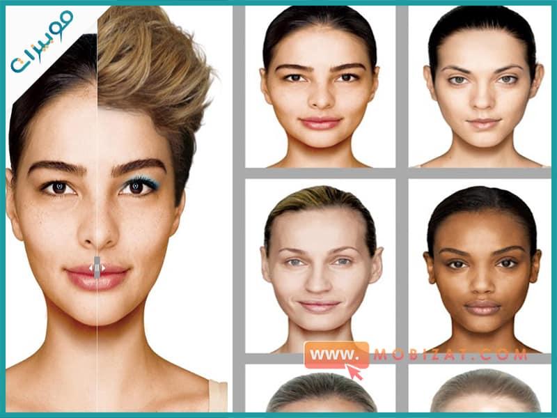 صور تطبيق Mary Kay Mobile Virtual Makeover