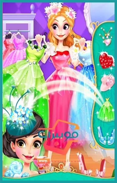 صور لعبة Princess Tea Party Salon