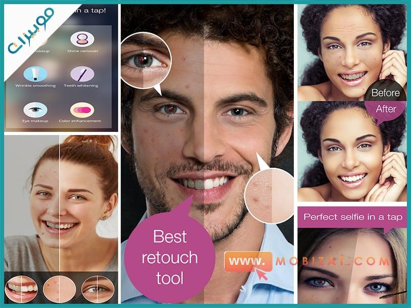 صور تطبيق Visage Lab - face retouch