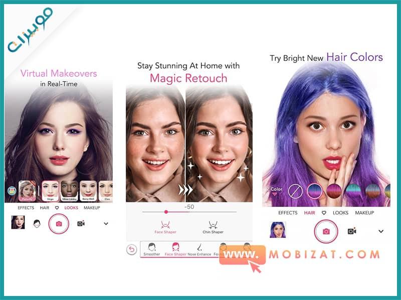 صور تطبيق YouCam Makeup
