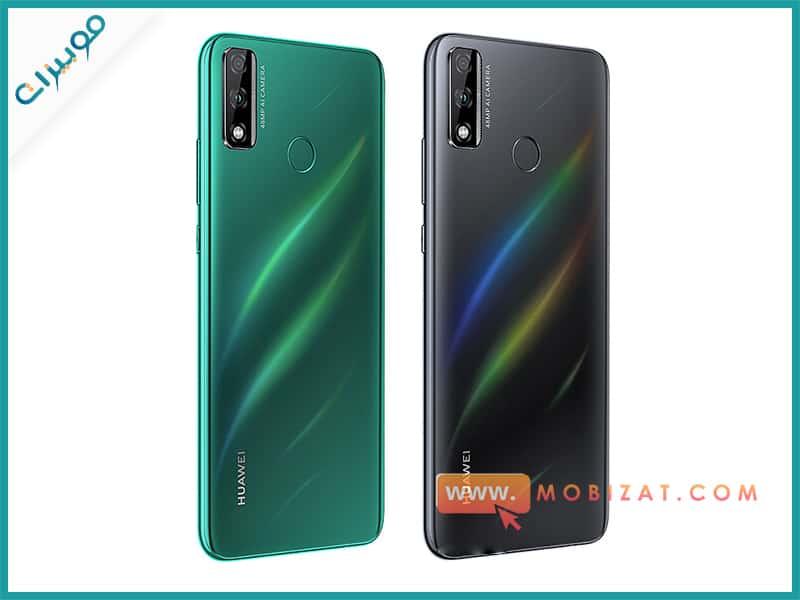 عيوب هاتف Huawei Y8s