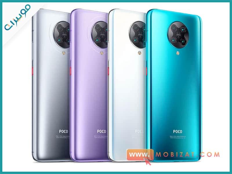 عيوب هاتف Xiaomi Poco F2 Pro