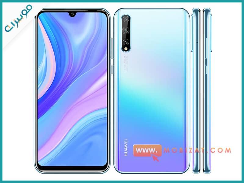 مميزات هاتف Huawei Y8p