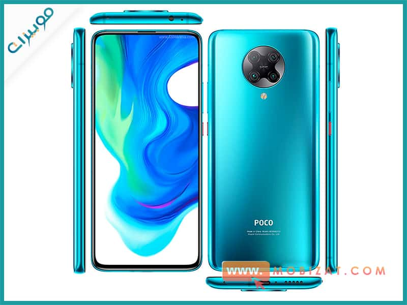 مميزات هاتف Xiaomi Poco F2 Pro