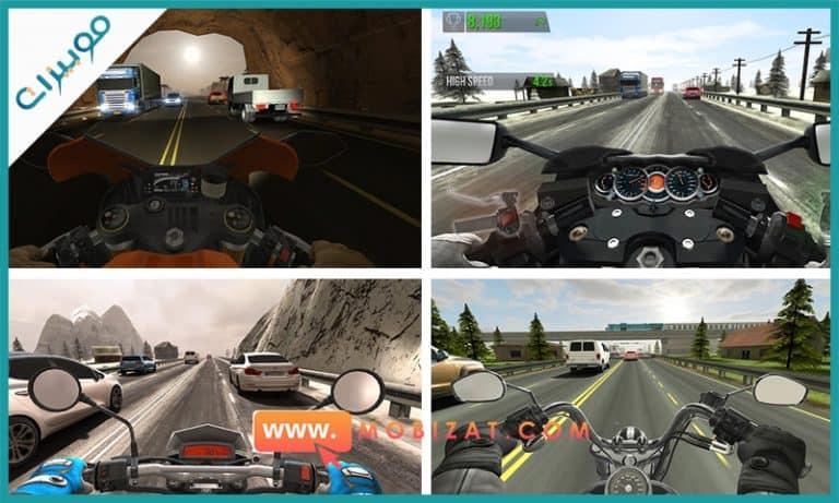 صور لعبة ترافيك رايدر