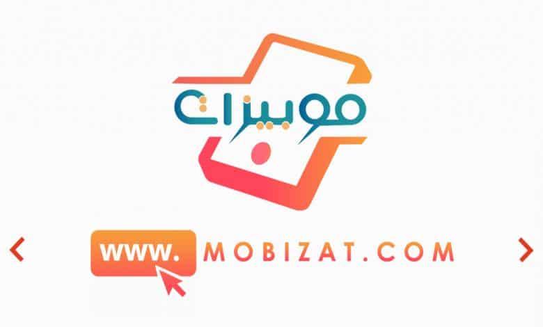 موبيزات | موبايلات ، تطبيقات ، العاب ، مراجعات