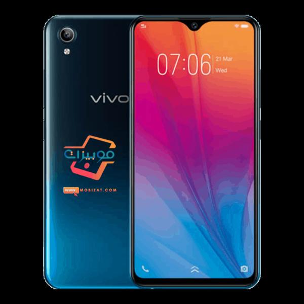 سعر و مواصفات Vivo Y91C