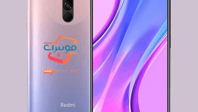 Photo of سعر و مواصفات Xiaomi Redmi 9
