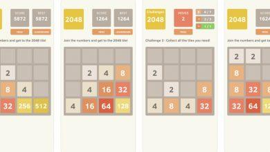 صورة تحميل لعبة 2048 أحدث إصدار مجانًا