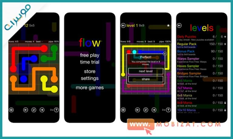 صور لعبة Flow Free