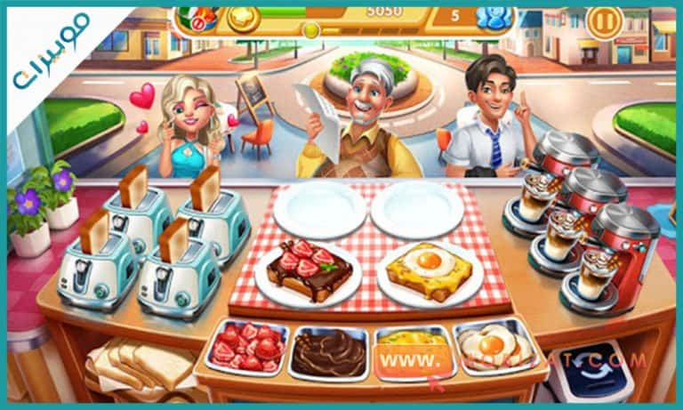 صور لعبة Cooking City
