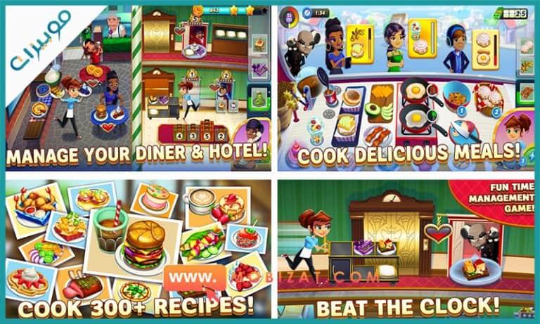 صورة لعبة Diner DASH Adventures