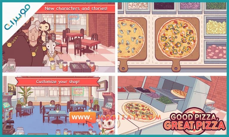 صور لعبة Good Pizza great Pizza