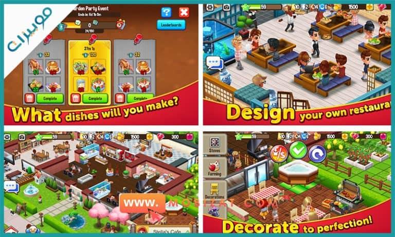 صور لعبة Food Street