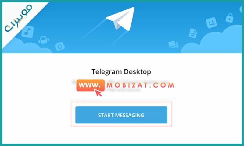 تحميل تليجرام على الكمبيوتر 2