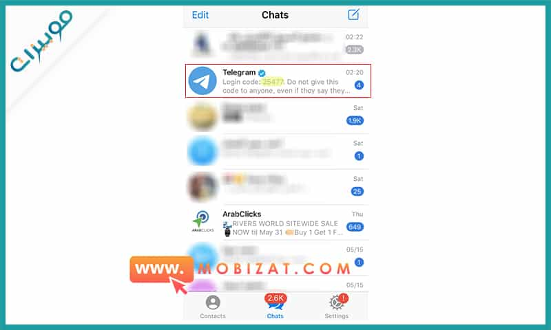 فتح تليجرام ويب 3