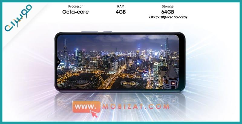 عيوب Samsung Galaxy A02s
