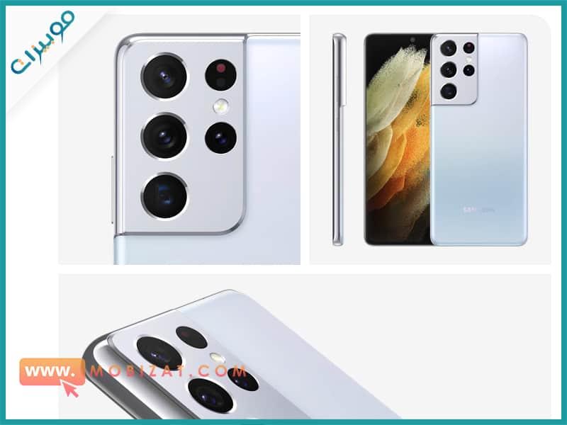 كاميرات Samsung Galaxy S21 Ultra