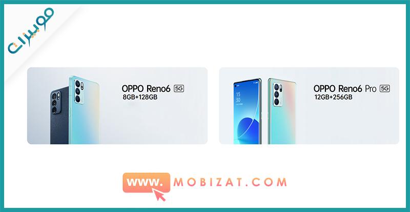 الفرق بين Oppo Reno 6 Pro 5G و Oppo Reno 6 5G