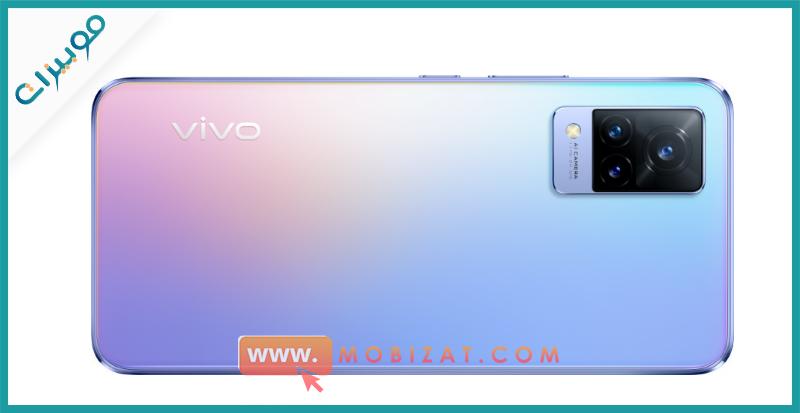 عيوب Vivo V21