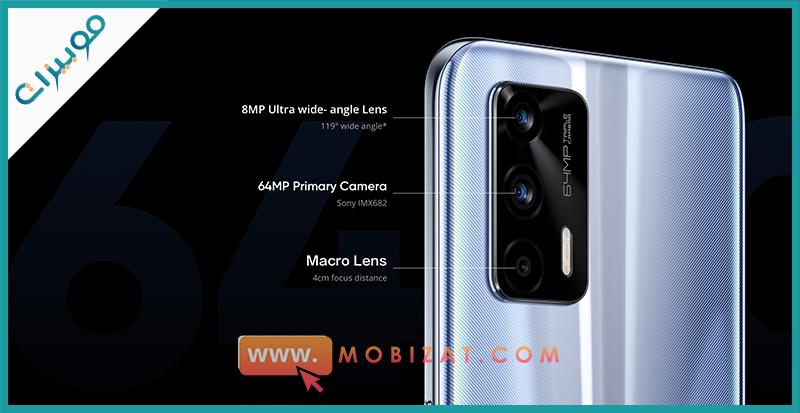 كاميرات Realme GT