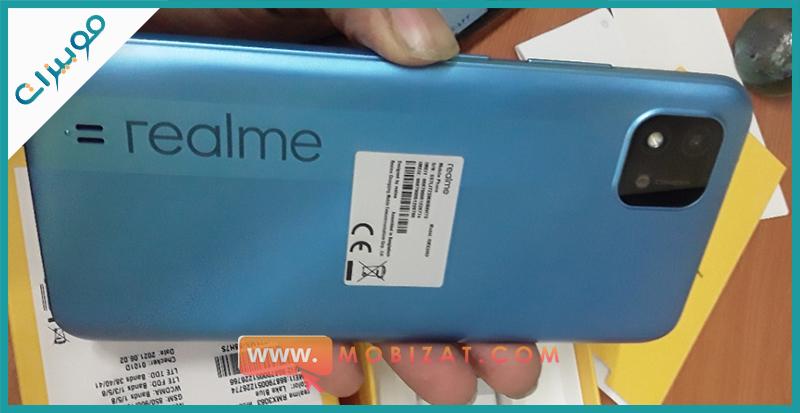 مميزات Realme C20A