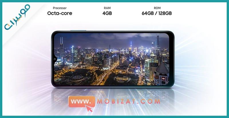 مميزات Samsung Galaxy A12