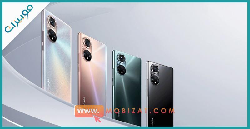 الفرق بين هاتف Honor 50 وهاتف Honor 50 SE
