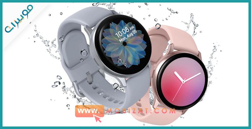 عيوب ساعة Samsung Galaxy Watch Active2