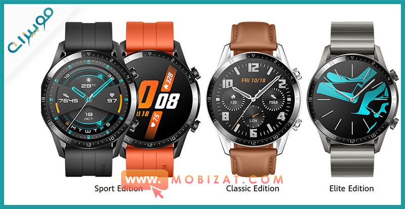 مميزات ساعة Huawei Watch GT 2