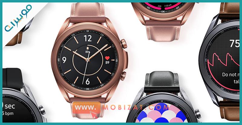 مميزات ساعة Samsung Galaxy Watch 3