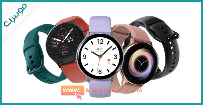 مميزات ساعة Samsung Galaxy Watch Active2