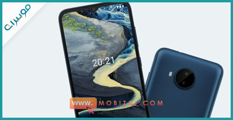 مميزات Nokia C20 Plus