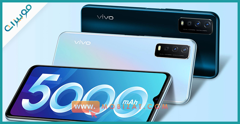 مميزات Vivo Y12s