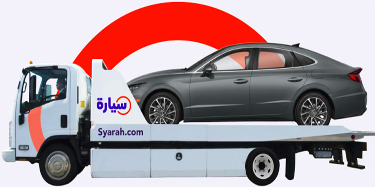 تطبيق سيارة تحميل أحدث إصدار من تطبيق سيارة اونلاين