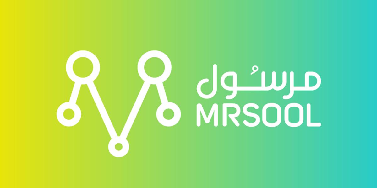 تطبيق مرسول السعودية تحميل أحدث إصدار من تطبيق Mrsool