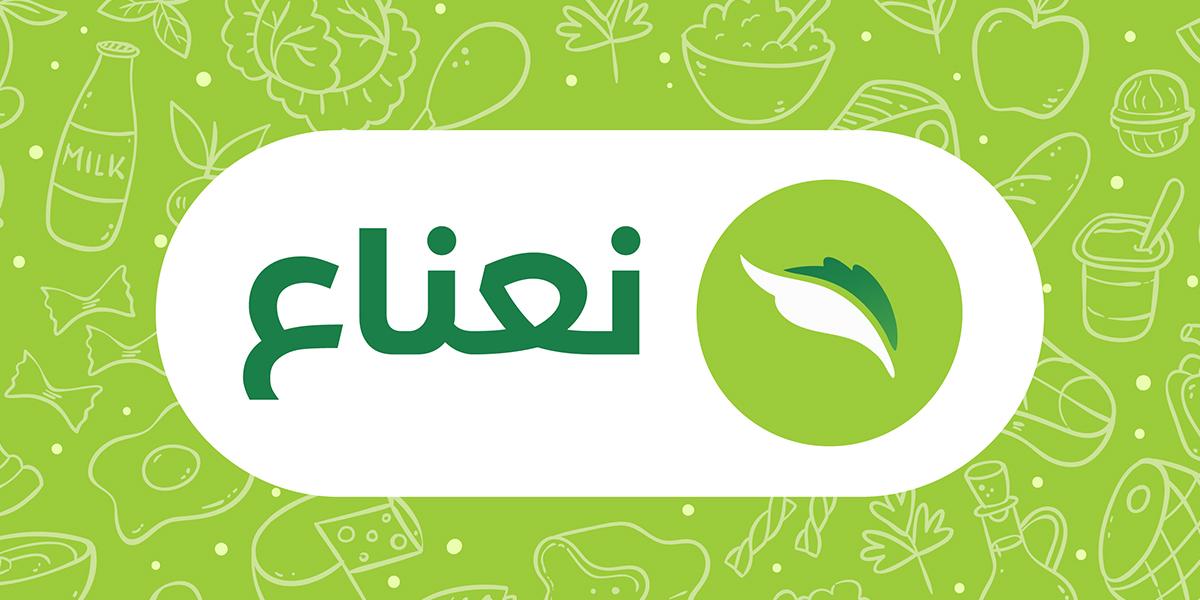 تطبيق نعناع السعودية تحميل أحدث إصدار من تطبيق Nana